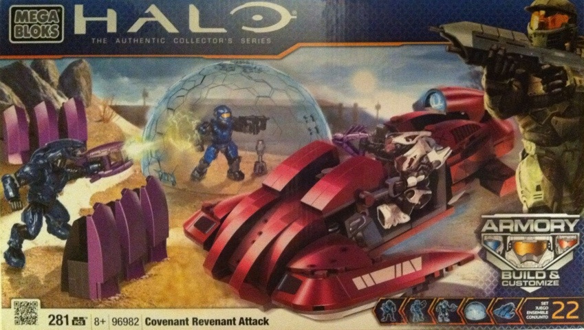 Revenant Assault Halo Mega Bloks Box