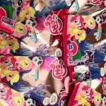 My Little Pony Blind Bags Series 1 Kiosk Ponies Packaged